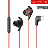 Наушники игровые Baseus GAMO Type-c Wired Earphone C15 (NGC15-91)