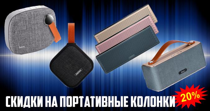 5b4fd1fb545 Интернет магазин гаджетов в Санкт-Петербурге